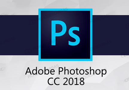 Cómo cambiar de Idioma Photoshop CC 2018
